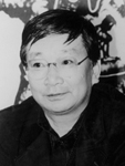 Haruo Yamashita